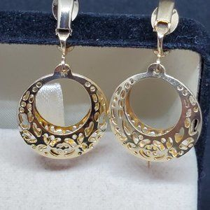 Small Gold Tone Hoop Earrings Open Works Design